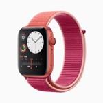 Hamarosan egy piros színű Apple Watch érkezik