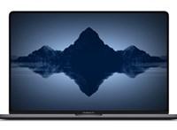 Ilyen lehet az új Macbook Pro