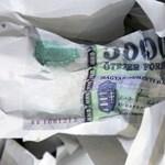 Tilos osztálypénzt gyűjteni a romániai iskolákban