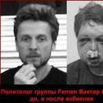 A férfi, aki egyesével válogatta össze a félmeztelen aktivistákat – leleplezték a Fement