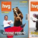 Melyik volt a HVG legütősebb címlapja 2017-ben? Szavazzon!