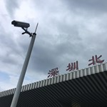200 millió kamera figyeli, milyen jegyeket írjanak be a nagy kínai osztálynaplóba