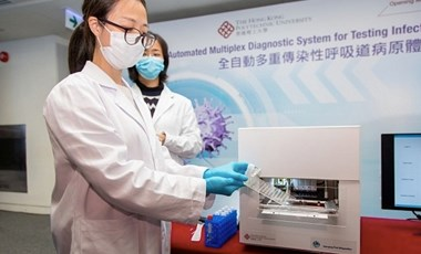 Egy új gyorsteszt a légúti betegségek akár 40 kórokozóját is kimutatja