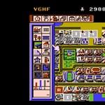 Itt a játék, amire 27 évet vártak a rajongók, most ön is letöltheti