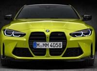Kémfotón az izgalmasnak ígérkező új BMW M4 CSL