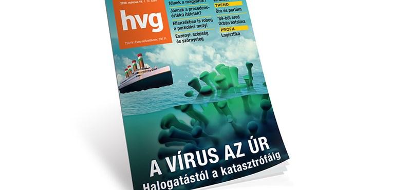 HVG olvasói tájékoztatás