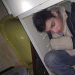 Fotó: Hűtőben találták meg az eltűnt kamasz fiút