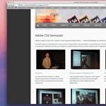 Összefoglaló az Adobe CS6 hazai debütálásáról [videókkal]