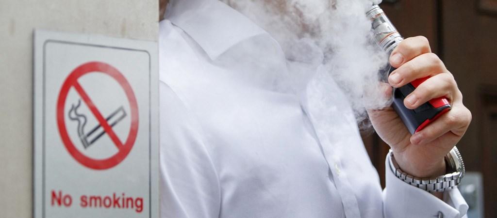 a dohányzás egyéb eszközei)