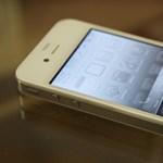 Elkészült az első duett az iPhone 4S Sirijével (videó)