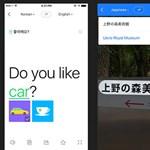 Ezek az ingyenes alkalmazások a legjobbak, ha fordítóprogramot keresel