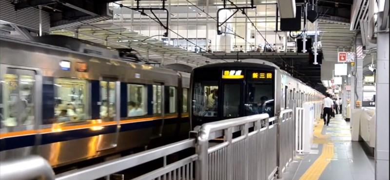 Az utasok bocsánatát kéri egy japán vasúttársaság, amiért 25 másodperccel hamarabb indult el egy vonat