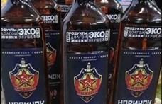 Piacra kerülhet a Petroff & Boshiroff parfüm, csak novicsok ne legyen