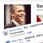Kínai felhasználók bombázzák bejegyzéseikkel az Obama Google+ profilt