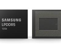 Megnyílt az út, sorban jöhetnek a 12 GB RAM-mal szerelt telefonok