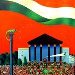 A Parlament helyett raktárban pihennek Kerényi alaptörvény-illusztrációi