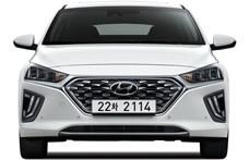 Megérkezett az új Hyundai Ioniq
