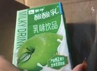 Kellemetlen meglepetés: iPhone 12-t rendelt, almás joghurtot kapott