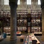 A világ legszebb könyvesboltja