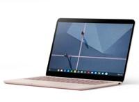 Ez a laptop egy feltöltéssel 12 órán át megy, ígéri a Google