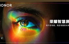 Tévét ad ki a Huawei, azon futhat először saját operációs rendszere