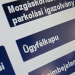 Sztrájkolnak a közszolgák, zárva az önkormányzatok