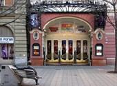 A vártnál izgalmasabban alakul a verseny az Operettszínház igazgatói posztjára