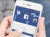 Mit üzen vajon a Facebook az új profilképével?