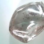 Üvegdarabnak hitte, de kiderült, hogy háromkarátos gyémántot talált az amerikai nő