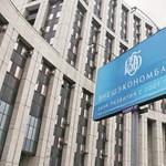 Meg kell támasztani a nagy orosz bankot, ami a Malév tulajdonosa is volt