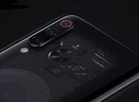 Újabb átlátszó telefon jön a Xiaomitól, de ez sem úgy átlátszó