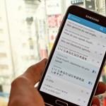 Végleg leállítja fordító alkalmazását a Samsung