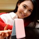 Új LG-okostelefon, meglepő kivitelben