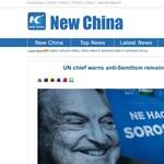 Magyar kormányplakáttal illusztrálta az antiszemitizmust a kínai hírügynökség