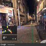 A Kazinczy utcáról mikor csinál ilyet a Google?
