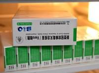 Telex: Díjazást ígér a kormány az orvosoknak, ha kínai vakcinával oltanak