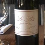 Ön mit szólna, ha véletlenül másfél millió forintot érő bort kapna a pincértől?