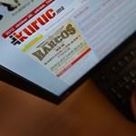 Leszedték a Kuruc.info óriásplakátját