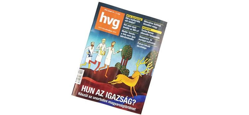"""Egy őszinte, és nyertes pályázat: """"Magyarország az európai nyáj legfeketébb báránya"""""""