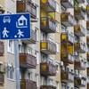 Mire elég húszmillió forint, ha lakást venne?