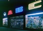Querían convertir Times Square en Fachy Street, el lado oscuro de la era del neón.