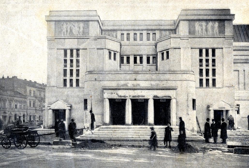 Erkel Színház - Nagyítás-fotógaléria - Népopera oldalsó bejárata, 1911
