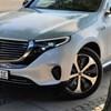 Mercedes EQS néven támad az új luxus-villanyautó