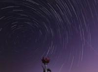 Mesterséges meteorzáport csinál egy japán cég