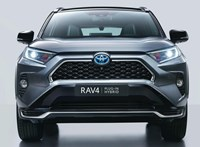65 kilométert tud elektromosan az új Toyota RAV 4