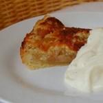 Őszi recept: kardamomos almás pite vaníliaszósszal