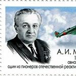 50 éve halt meg a szovjet repülős legenda Mikojan, akinek a MiG-eket köszönhetjük