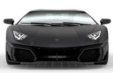 Szolid dubaji tuningot kapott a 10. szülinapját ünneplő Lamborghini Aventador