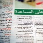 Meglepő változás: egyre több az arab nyelvű szak az amerikai egyetemeken
