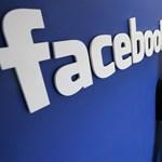 Hamarosan a Facebook indulásáról tudhatunk meg részleteket